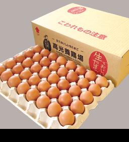 タカミツ卵80個入